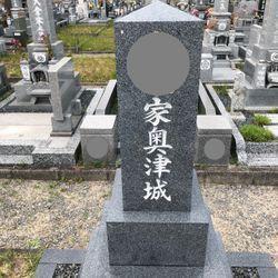 神道のお墓参りの画像1