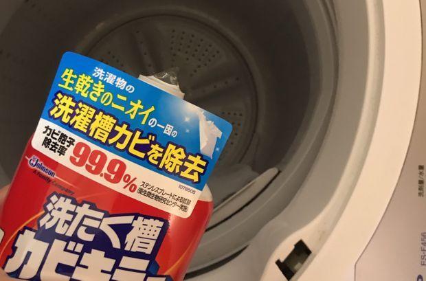 の カビ 槽 取り 洗濯